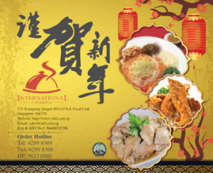 Chinese New Year Catering Singapore